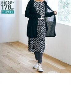 <ニッセン> 5分袖カットソー切替デザインチュニック (大きいサイズレディース)チュニックplus size 7
