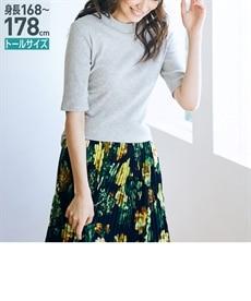 <ニッセン> 5分袖カットソー切替デザインチュニック (大きいサイズレディース)チュニックplus size 12