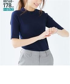 <ニッセン> 5分袖カットソー切替デザインチュニック (大きいサイズレディース)チュニックplus size 13
