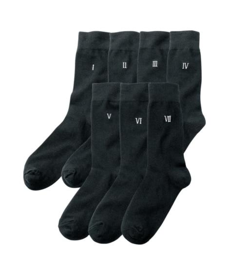 抗菌防臭ナンバリングクルーソックス7足組 メンズ靴下