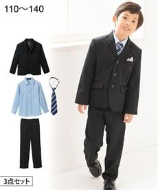 a26175a07024a 通販 ニッセン  - 卒業式・入学式男の子スーツ 2019