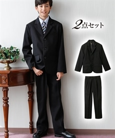 2240b307730c3  卒業式 フォーマルスーツ(ジャケット+パンツ)(男の子 子供服 ジュニア