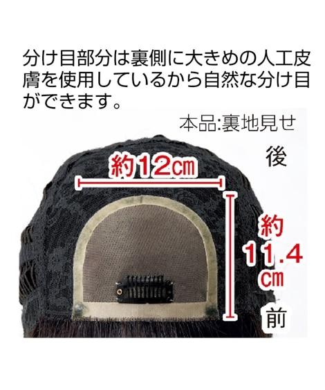 分け目自由人毛100%フルウィッグ(固定ピン付)ショートカール