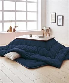 吸湿発熱。はっ水加工付 洗えるなめらかフランネル通常こたつ掛け布団 こたつ布団の商品画像