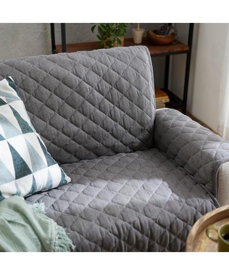 シックで上質なヘリンボーン織の綿100%・はっ水キルトソファーカバー ソファーカバー, Sofa covers(ニッセン、nissen)