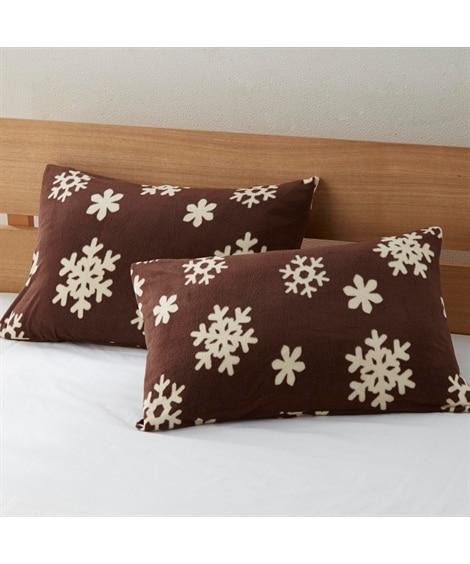 あったかマイクロフリース枕カバー同色2枚組(雪柄)