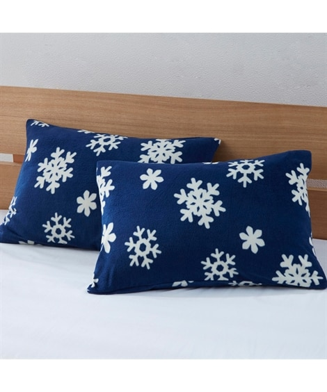 あったかマイクロフリース枕カバー同色2枚組(雪柄) 枕カバー...