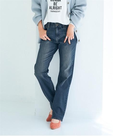 <ニッセン> 【女性大きいサイズ】 すごのびストレッチデニムストレートパンツ(もっともっとゆったり太もも)(股下78cm) 【大きいサイズレディース】ストレートジーンズ(デニム) 価格:3877円商品