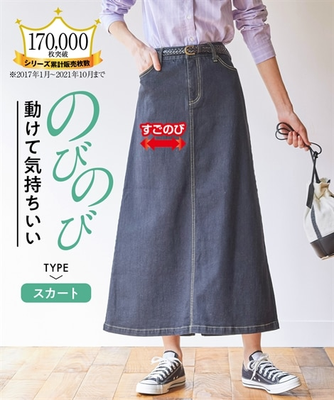 https://www.nissen.co.jp/item/VRU0119A0015?areaid=spsmileland&cat_id=LE03