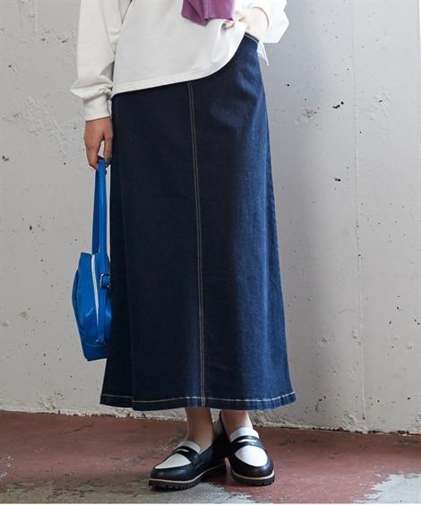 すごのびストレッチデニムロング丈Aラインスカート(ゆったりヒ...