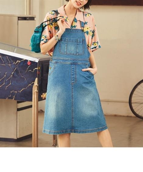 ストレッチデニムジャンパースカート (大きいサイズレディース...
