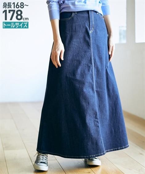 トールサイズ フレアデニムマキシスカート 【高身長・長身】ロ...