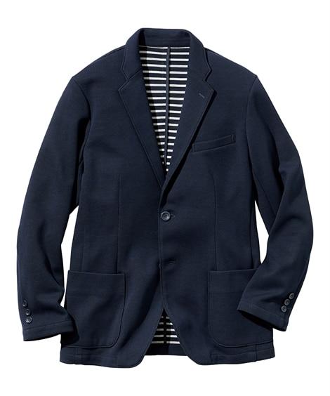 【紳士服】 裏ボーダーカットソージャケット 大きいサイズメン...