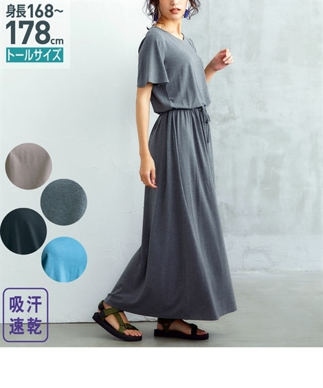 トールサイズ 吸汗速乾カットソーマキシワンピース ロング・マ...