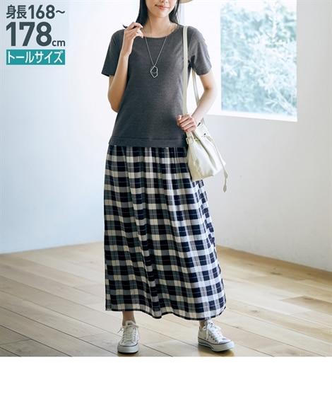 トールサイズ ドッキングマキシワンピース 【高身長・長身】ロ...