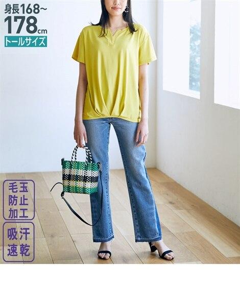 トールサイズ 吸汗速乾裾タック入トップス 【高身長・長身】T...