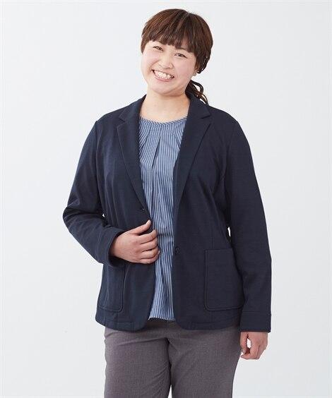 【フォーエル×スマイルランドコラボ商品】カノコテーラードジャケット