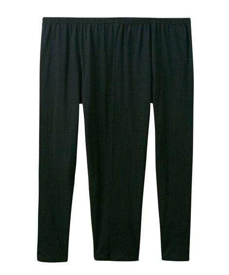 丈が選べるレギンス2枚組(男の子。女の子 子供服。ジュニア服) レギンス・スパッツ, Kids' Leggings