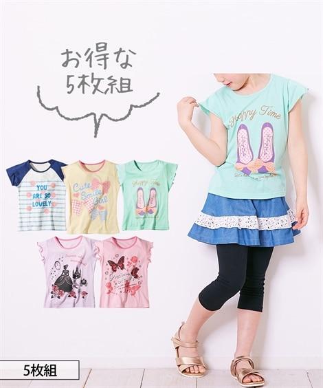 a3508c849bddc 女の子柄プリントTシャツ5枚組(女の子 子供服・ジュニア服)