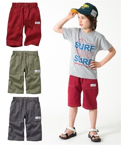 6分丈ツイルパンツ3枚組(男の子 子供服。ジュニア服) パン...