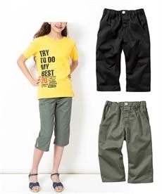 <ニッセン> 6分丈ツイルパンツ3枚組(男の子 子供服。ジュニア服) パンツ 7