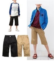 <ニッセン> 6分丈ツイルパンツ3枚組(男の子 子供服。ジュニア服) パンツ 3