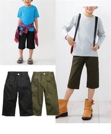<ニッセン> 6分丈ツイルパンツ3枚組(男の子 子供服。ジュニア服) パンツ 4