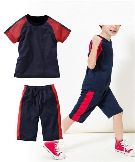夏に快適配色Tスーツ(子供服 男の子。女の子 ジュニア服) キッズジャージ, Kid's Sportswear