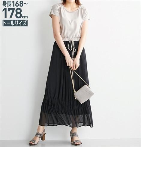 <ニッセン> トールサイズ ドッキングマキシワンピース 【高身長・長身】ロング・マキシワンピース tall size Dress