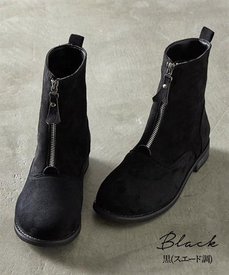 フロントジップショートブーツ ブーツ・ブーティ, Boots...