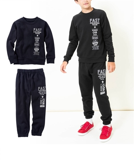 暖か裏起毛上下セット(トレーナー+パンツ) キッズパジャマ, Kids' Pajamas