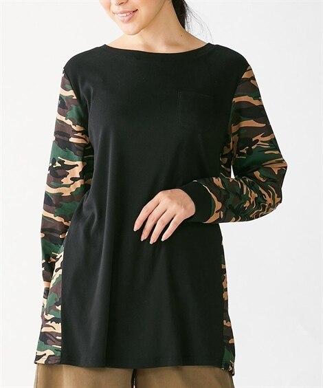 柄切替トップス (大きいサイズレディース)Tシャツ・カットソ...