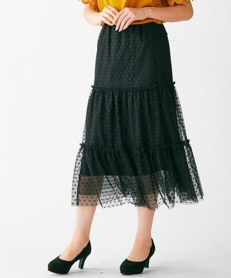 チュールロングスカート (大きいサイズレディース)スカート,...