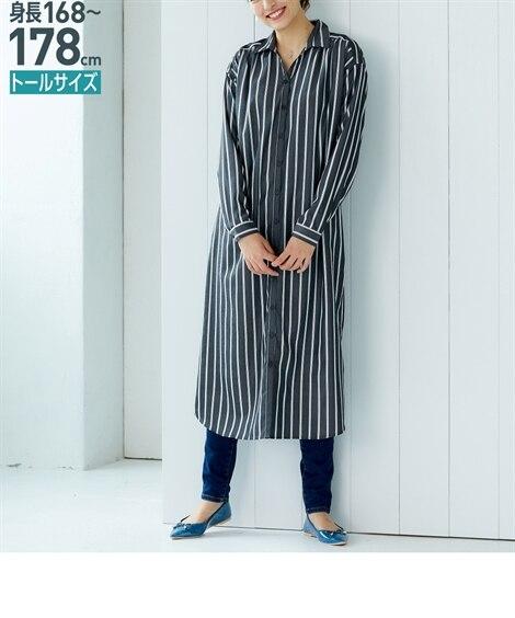 トールサイズ ロング丈シャツワンピース 【高身長・長身】ロン...