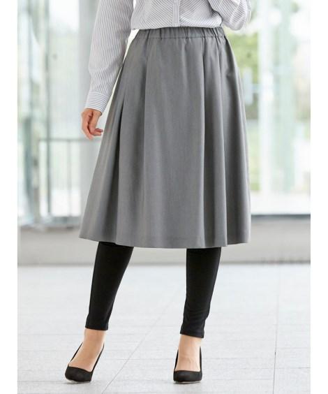 【大きいサイズ】 オフィスで使える!レギンス付スカート スカ...