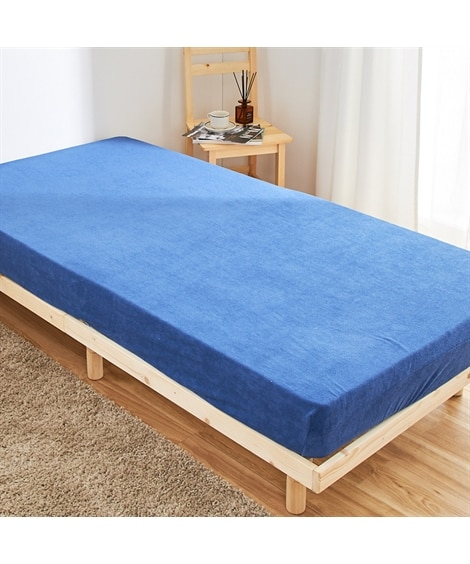 綿100%タオル地ベッドシーツ(マットレス用) ベッドシーツ・敷布団カバー, Bedding Duvet Covers(ニッセン、nissen)