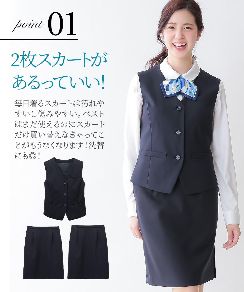 女性 事務服