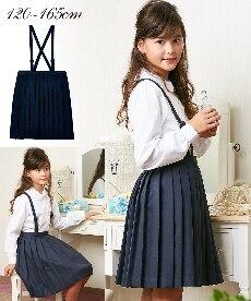fa12f36e6cfa7 子供服 フォーマルスカート 通販 ニッセン  - 子供服