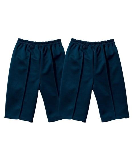 【ゆったりサイズ】体操服パンツ2枚組 体操服...