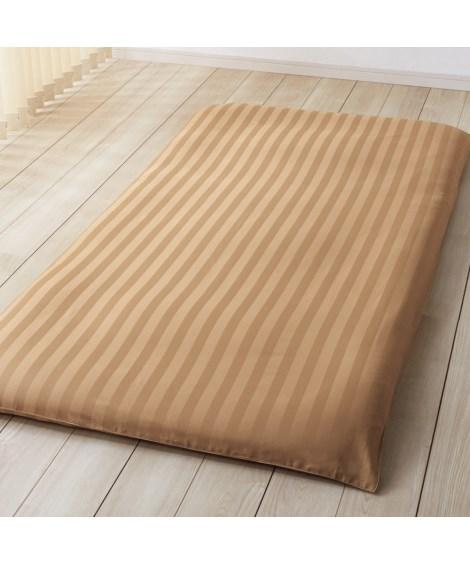 防ダニ。抗菌防臭綿100%サテン地ストライプ柄敷布団カバー(ファスナータイプ) 敷き布団カバーと題した写真