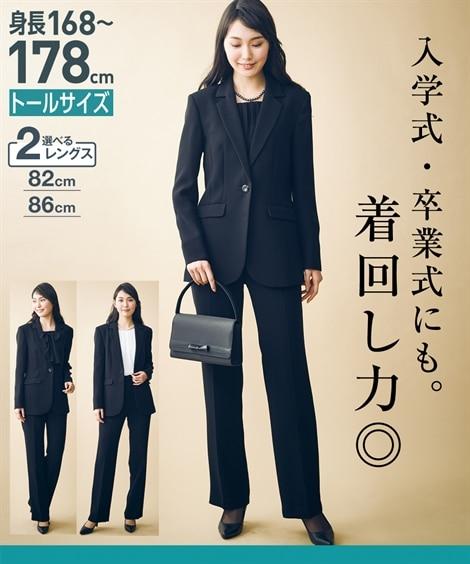 トールサイズ パンツスーツ(胸当て付ジャケット+ソフトブーツ...