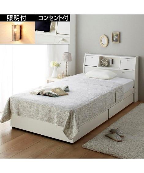 照明。棚。テーブル。引き出し付多機能ベッド 収納付きベッド(...