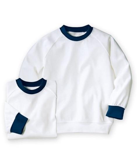 【ゆったりサイズ】衿。袖口配色。長袖 体操服シャツ2枚組 体操服, Kids' Sportswear