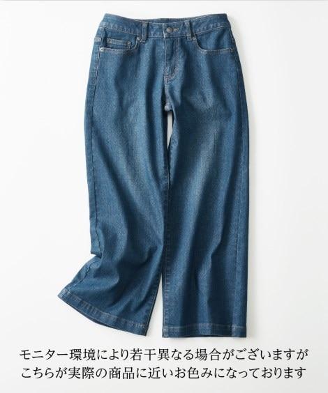 デニム9分丈ワイドパンツ(選べる2レングス) (レディースパ...