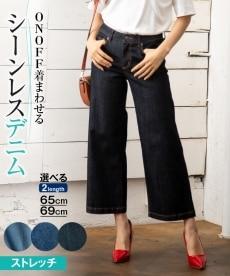 557e3311a53db7 レディース ワイドパンツ・ガウチョパンツ 通販【ニッセン】 - レディース