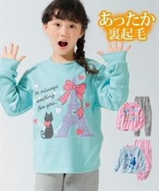裏起毛プリントパジャマ(女の子 子供服・ジュニア服)