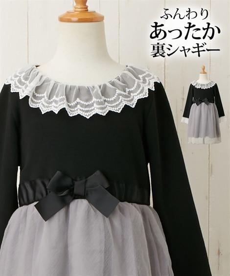 ea0abb784636d 黒  レース衿お出かけワンピース(女の子 子供服・ジュニア服)(フォーマルワンピース・