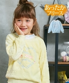 ハート型もこもこフリーストレーナー(女の子 子供服・ジュニア服)