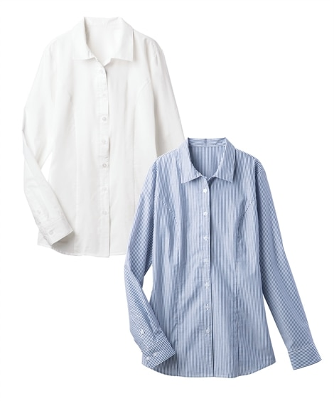2枚組長袖ハマカラーシャツ(形態安定)(選べる2バスト) (...
