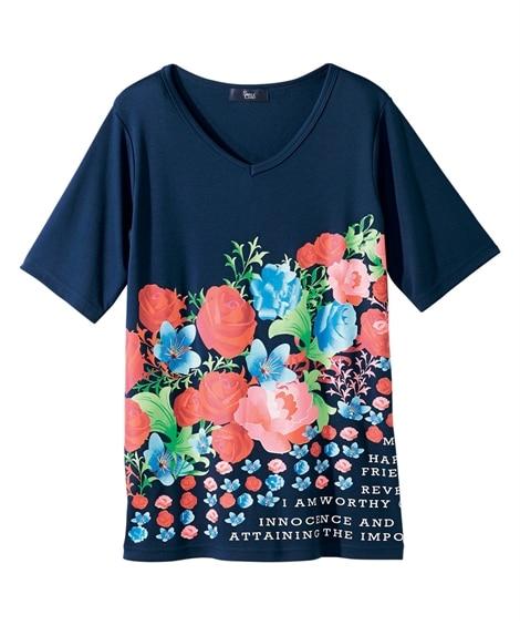 プリントTシャツ (大きいサイズレディース)